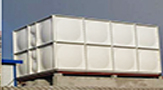 山东玻璃钢水箱在哪些领域使用?山东玻璃钢水箱厂家讲解!
